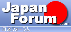 JapanForum.com - Forum about Japan and Japanese Pop Culture.
