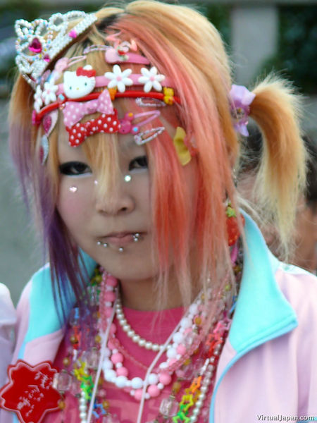 Pierced Japanese Girl Japan Pictures