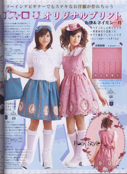 http://www.japanforum.com/gallery/data/2/n1308870292_30152050_3880.jpg