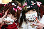 Face_mask.JPG