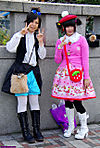 Harajuku-Girls-Fashion-02-10-2009-010.jpg