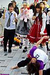Harajuku-Pictures-02-17-2009-002.jpg