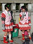 harajuku-112006-12.jpg