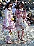 harajuku-122806-13.jpg