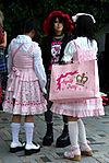 harajuku-pictures-02-14-08-005.jpg
