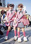 japaneserockschoolgirls.jpg