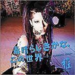Miyavi15b.jpg