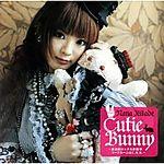 Nana_kitade_cutie_bunny_cd.jpg