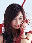 Otsuka_Ai.jpg