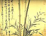 bamboo_wuchen.jpg