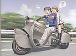 large_AnimePaper_scans_Range-Murata_Bromithia_32488.jpg