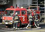mitsubishi_fire_truck.jpg