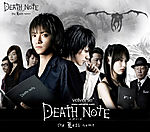 mov_deathnote2_top.jpg