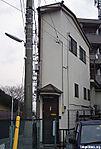 narrow_house_front.jpg