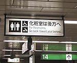 your-behind.jpg