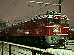 Tokyo_Snow.jpg