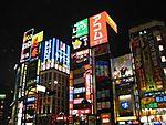 tokyo-night.jpg