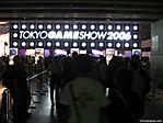 tokyo-game-show-2006-092406-02.jpg