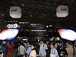 tokyo-game-show-2006-092406-04.jpg