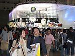 tokyo-game-show-2006-092406-14.jpg