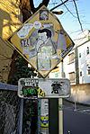 harajuku-graffiti-010607-02.jpg