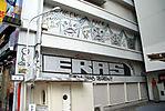 neckface-shibuya-graffiti-010607-01.jpg