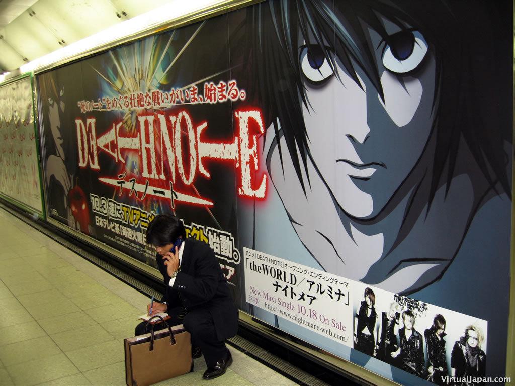 Death Note Japanese Billboard