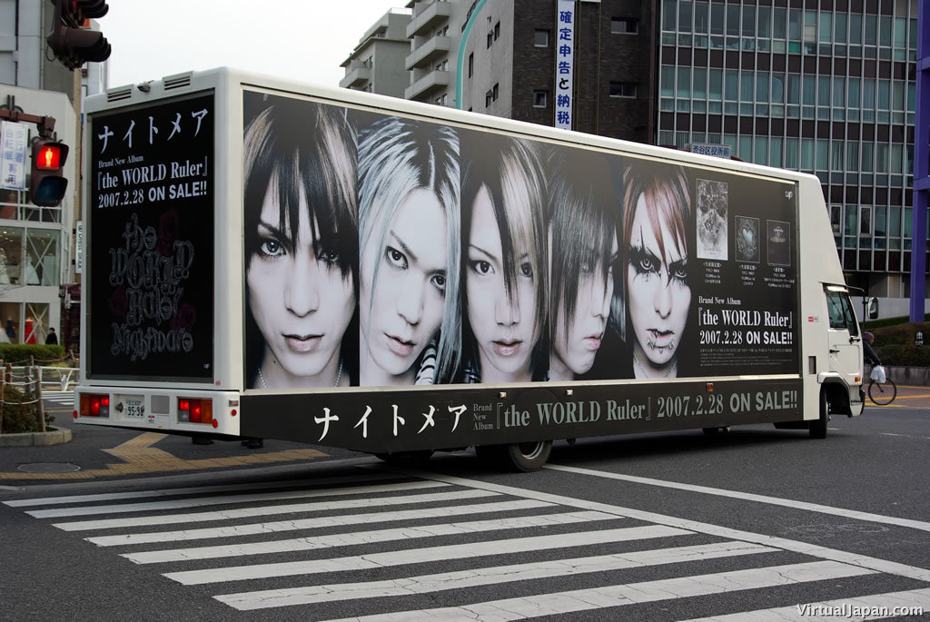 nightmare-shibuya-02-24-07-002