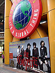 The-Gazette-Nameless-Liberty-Underground-2006.jpg