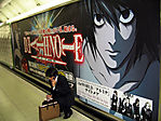 death-note-shinjuku-102206-01.jpg