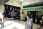 nightmare-shibuya-02-24-07-001.jpg