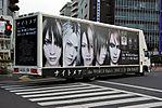 nightmare-shibuya-02-24-07-002.jpg