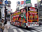 orange-range-truck-japan--07-19-2007.jpg