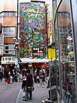 shibuya-building-102206-01.jpg