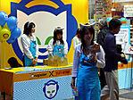 shibuya-tower-napster-102206-01.jpg
