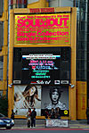 tower-shibuya-billboard-010607-01.jpg
