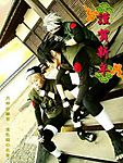 Taichous_and_Hisagi-3.jpg