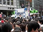 shinzo-abe-shibuya-091606-06.jpg