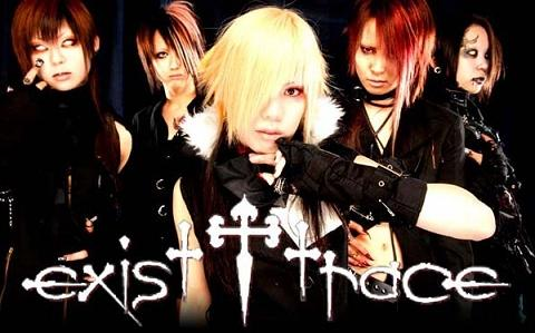 Exist_Trace6