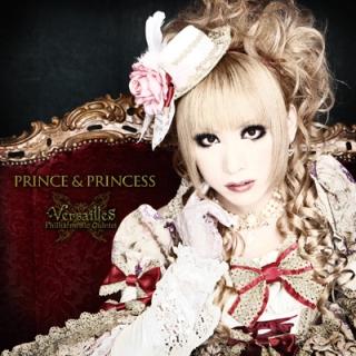 Hizaki_princess