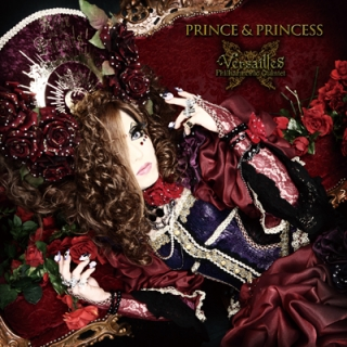 Jasmine_princess