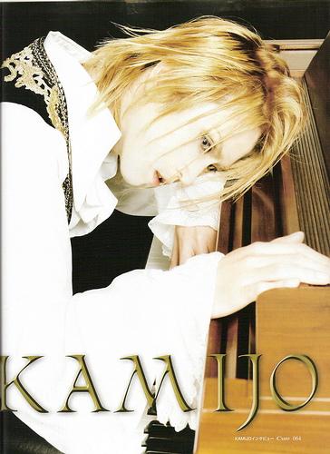 Kamijo_desk