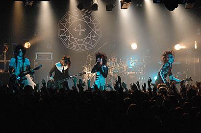 Moi_dix_Mois_Live_at_LIQUIDROOM_Fated_raison_d_tre_tour