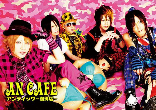 an_cafe99999999