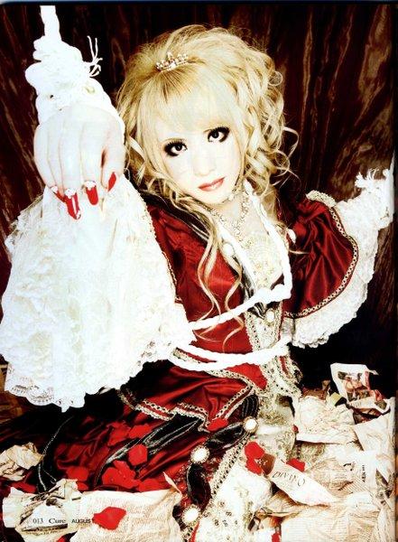 cure71-hizaki2