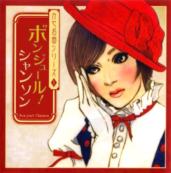kaya_meikyoku_series_1_bon_jour_chanson_sticker_Medium_