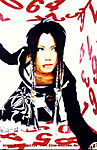 Aoi2.jpg