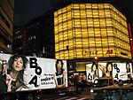 BOA_Advertising_Trucks.jpg