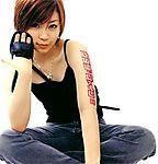 HikaruUtada5.jpg