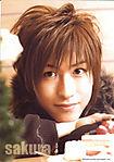 Hiroki_Aiba.jpg